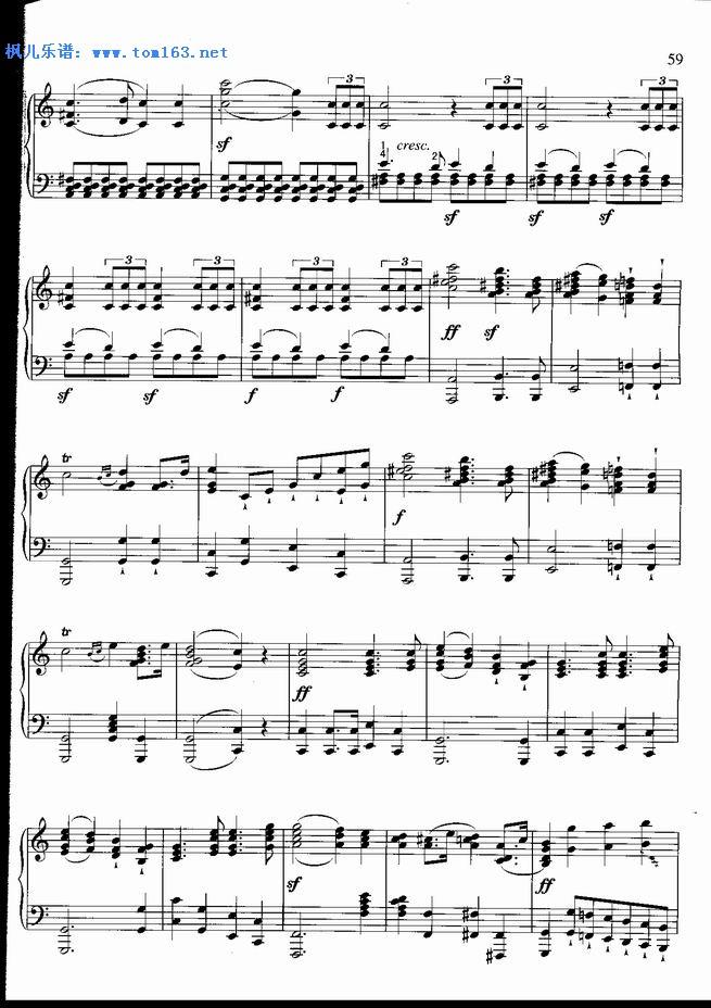 结婚进行曲 钢琴谱 五线谱 门德尔松