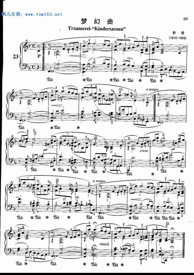琴谱 五线谱 舒曼