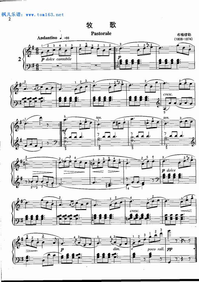 小步舞曲 钢琴谱 五线谱 约 塞 巴赫