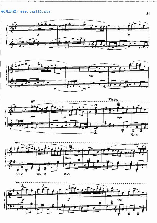 剑谱伴奏_牧童短笛 钢琴谱 五线谱