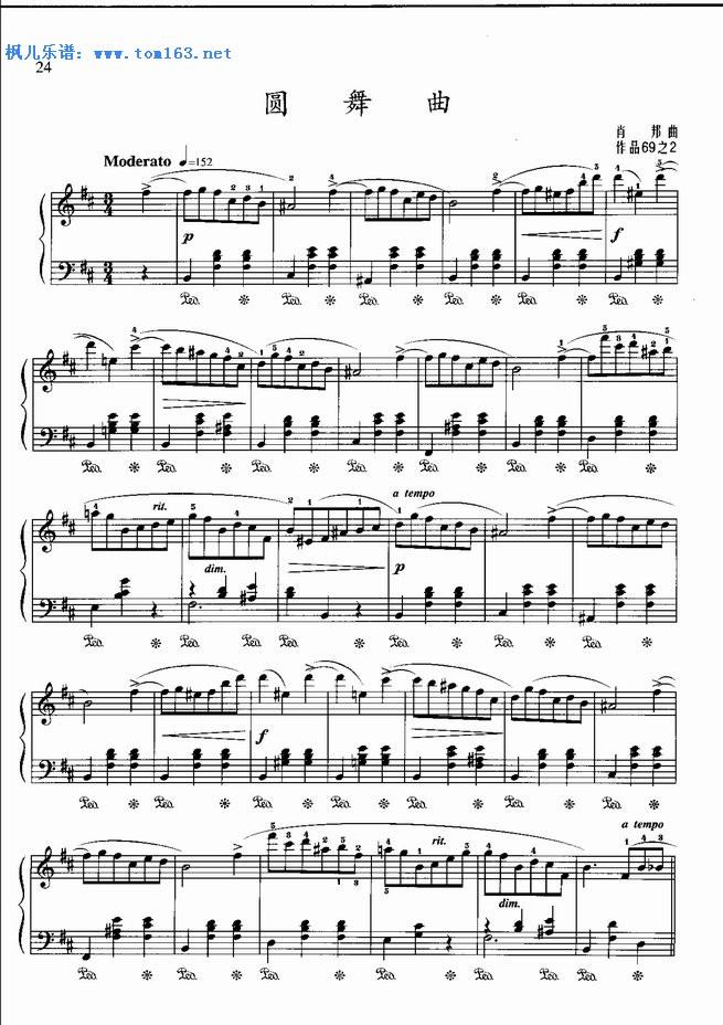 帕格尼尼狂想曲钢琴谱