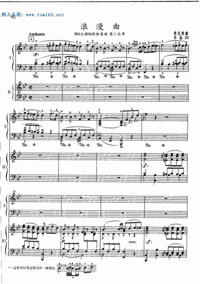 降B大调钢琴协奏曲第二乐章 钢琴谱 五线谱 莫扎特图片