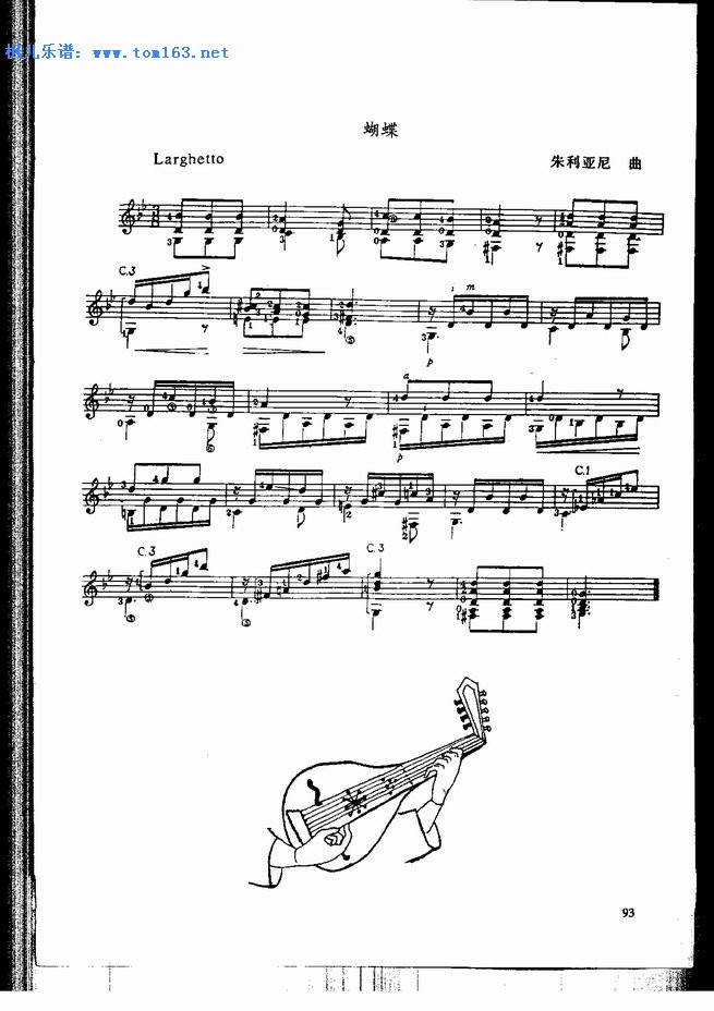 蝴蝶 吉他谱 六线谱图片