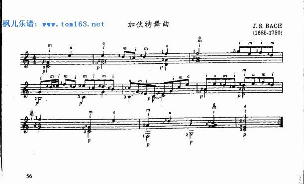 加伏特舞曲 吉他谱 六线谱