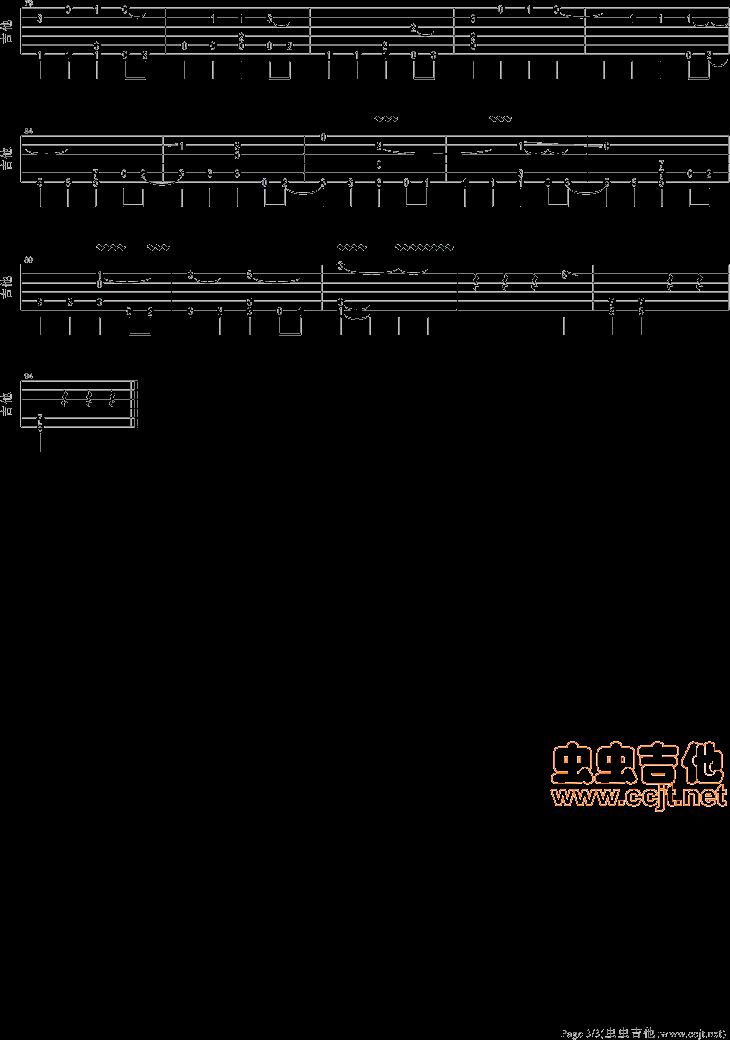 心墙林俊杰吉他谱图片分享下载;