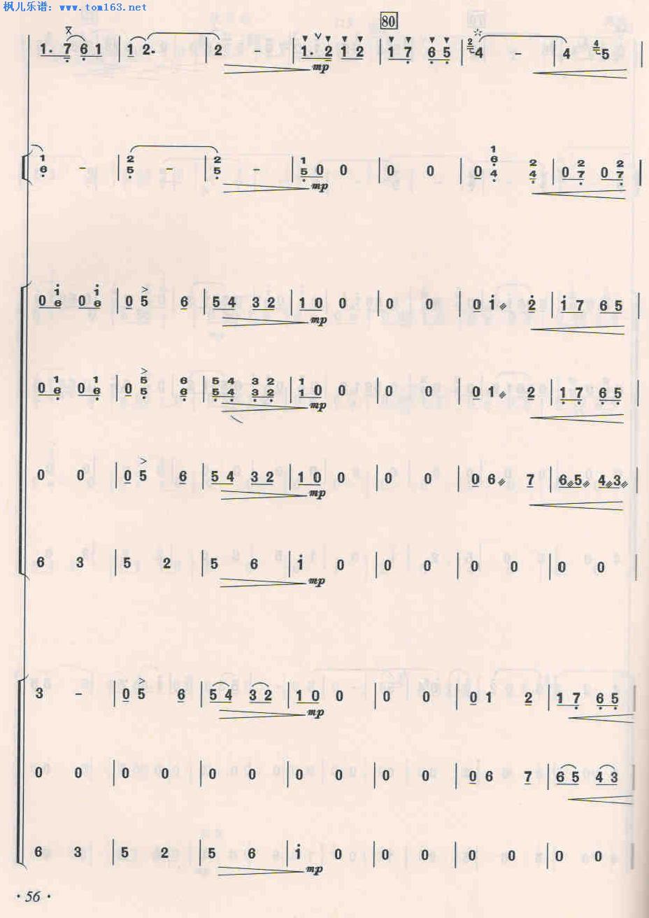 笛子独奏曲谱大全 g调笛子独奏曲谱大全 笛子独奏早晨曲谱
