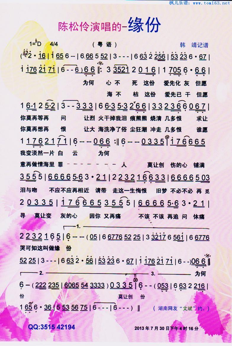 爱情对白故事_北京爱情故事楼顶对白_广东爱情故事对白读法